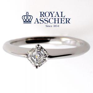ロイヤルアッシャーカットダイヤモンド 婚約指輪 AC004