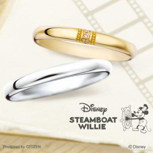 コベデット マリッジリング【Disney STEAMBOAT WILLIE】