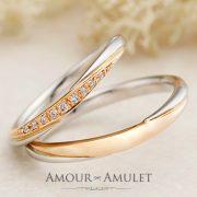 コンビネーションリングをご紹介【婚約指輪・結婚指輪のJKプラネット】