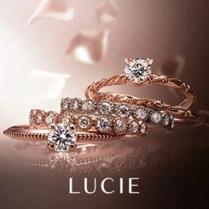 LUCIE[ルシエ]ローズクラシック 2