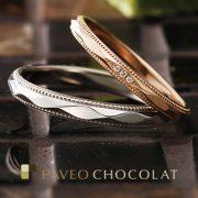PAVEO CHOCOLAT(パヴェオショコラ)の人気マリッジリングをご紹介【結婚指輪・婚約指輪のJKプラネット】