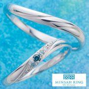 伝統ミンサー柄と沖縄の青い海をイメージしたMINSAH RING(ミンサーリング)の結婚指輪【JK Planet銀座・表参道・福岡】