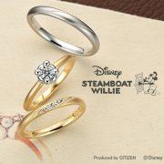 ミッキー&ミニーのような幸せな恋人たちへ贈る結婚指輪『Disney STEAMBOAT WILLIE』【JK Planet・銀座・表参道・九州】