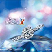 世界の人気者ミッキーマウス☆夢の世界から結婚指輪をお届け【JKPlanet 表参道・銀座・九州/ブライダルリングセレクトショップ】