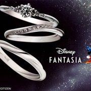 ミッキーの夢と魔法のブライダルリング☆Disney FANTASIA(ディズニーファンタジア)の結婚指輪(JKプラネット東京・九州・鹿児島)