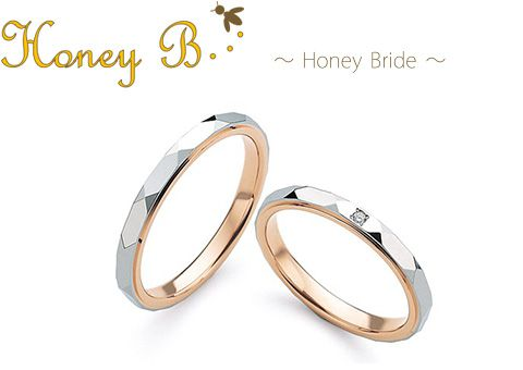 ハニーブライド - Honey Bride【鍛造製法】