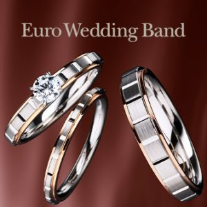 EGF by Euro Wedding Band 46/47/48