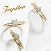 ゴールドのデザインが人気!『ジュピター ブラントリエ』のエンゲージリング(婚約・結婚指輪のJKプラネット銀座・表参道)