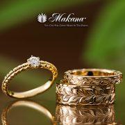 「贈り物」という名前をもつ手彫りハワイアンジュエリー Makana(マカナ)【婚約指輪・結婚指輪のJKPlanet表参道・原宿・銀座】