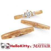 女性に人気のHelloKitty(ハローキティ)デザインをご紹介【婚約指輪・結婚指輪のJKプラネット】