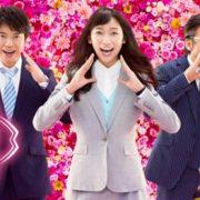【ドラマロケ】日本テレビ『花咲舞が黙ってない』最終回にて上川隆也さんがJKプラネット銀座本店へ。2015年9月16日放送。