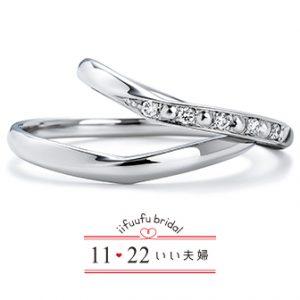 いい夫婦(11♥22)