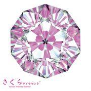 """日本の象徴である""""さくら""""をダイヤモンドの中に咲かせた婚約指輪(エンゲージリング)"""