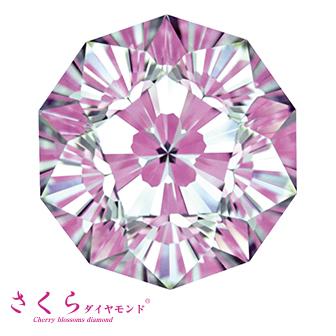 さくらダイヤモンド エンゲージリング SD0203P/SD0167P