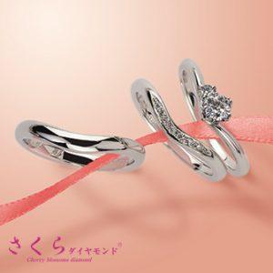 さくらダイヤモンド セットリング SD0674PE/SD0674PM/SD0675P