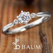 槌目(つちめ)加工で人気のBAUM・バウム【婚約指輪・結婚指輪のJKプラネット】