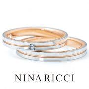 デザイン性が高く人気のブランド、NINARICCI(ニナリッチ)&LANVIN(ランバン)【結婚指輪のJKプラネット】