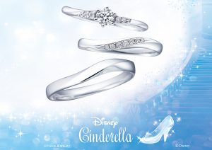 ディズニー シンデレラ – Disney Cinderella 2017新作