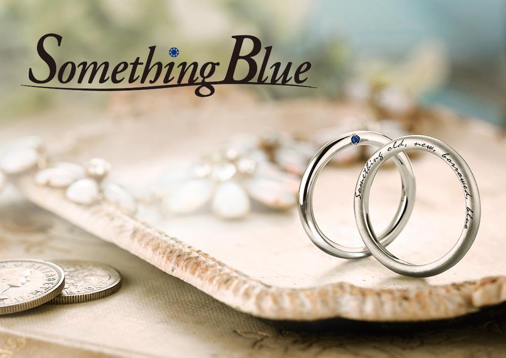 シチズン サムシングブルー - Something Blue【CITIZEN】