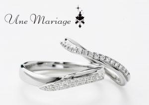 アンマリアージュ - Une Mariage
