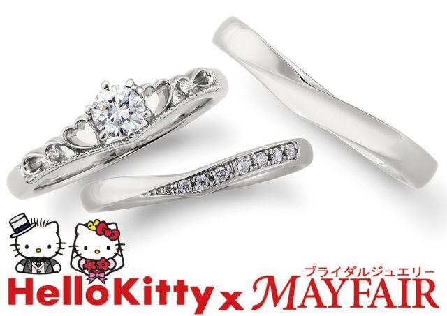 ハローキティ - Hello Kitty × MAYFAIR 表参道原宿