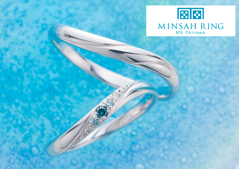 ミンサーリング 沖縄 - MINSAH RING