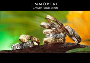 イモータル - IMMORTAL