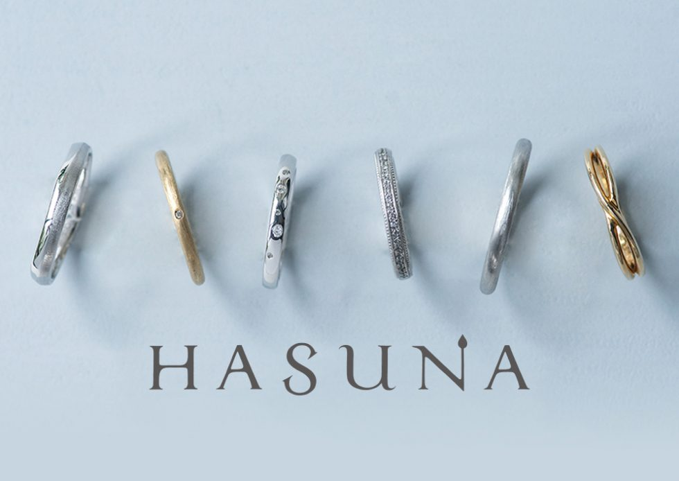 HASUNA ハスナ