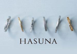 ハスナ - HASUNA 福岡天神