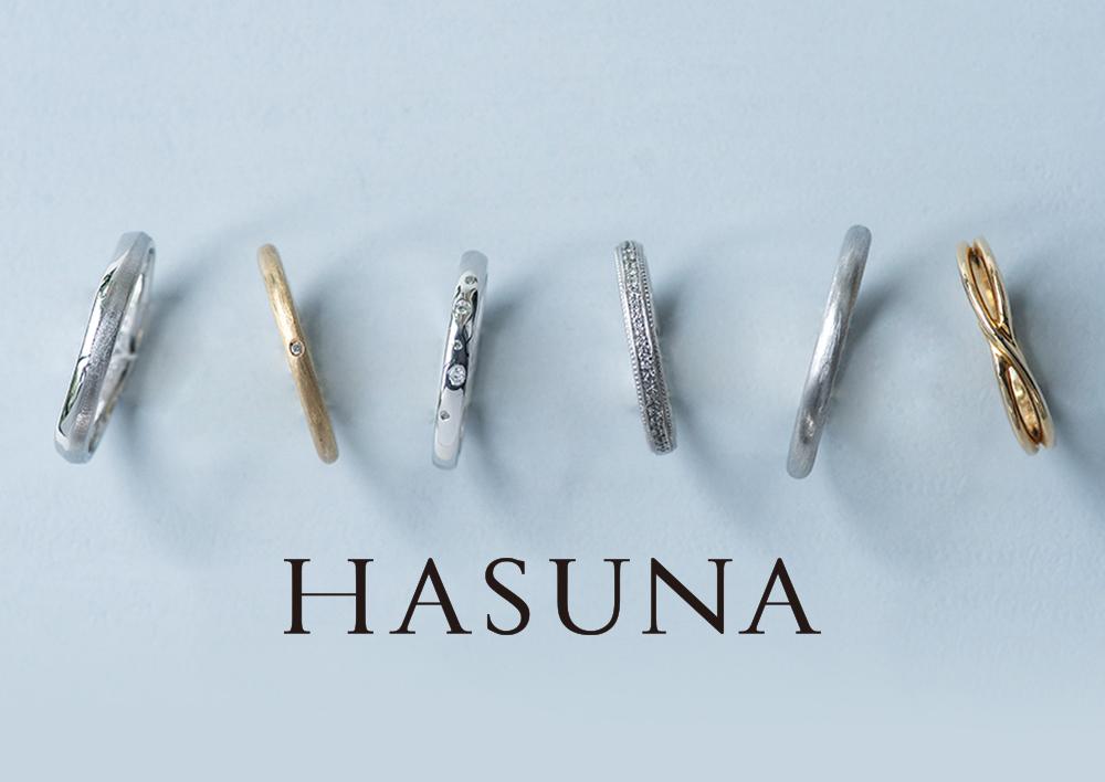 ハスナ - HASUNA