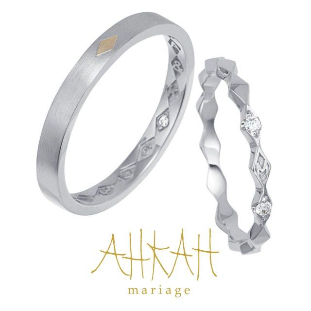 Losange Marriage Ring