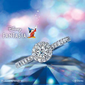 ステラシャワー エンゲージリング【Disney FANTASIA】