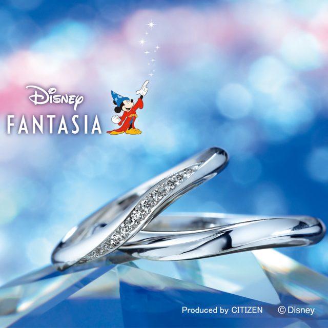 ステラブリッジ マリッジリング【Disney FANTASIA】