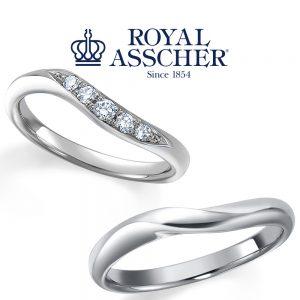 ロイヤルアッシャー 結婚指輪 WRA009/WRB045
