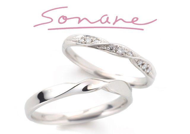 ソナーレ - Sonare