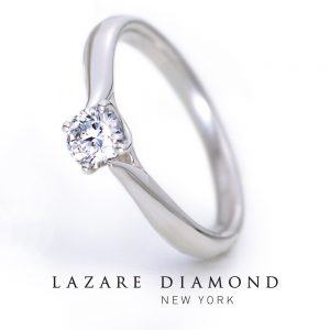 ラザールダイヤモンド 婚約指輪 LD060PR