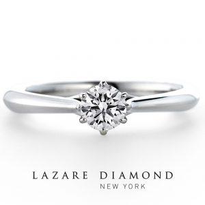ラザールダイヤモンド 婚約指輪 LD197PRD