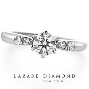 ラザールダイヤモンド 婚約指輪 LD349PRD