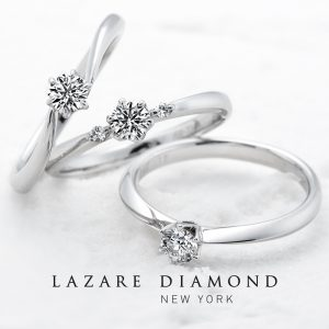 ラザールダイヤモンド 婚約指輪 LD440/LD375/LD346