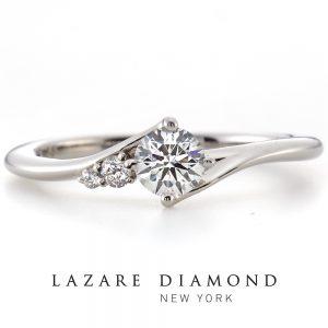 ラザールダイヤモンド 婚約指輪 LD529PRD