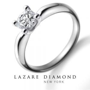 ラザールダイヤモンド 婚約指輪 LD600PR
