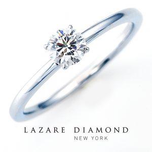 ラザールダイヤモンド 婚約指輪 LD778PR2