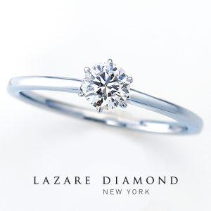ラザールダイヤモンド 婚約指輪 LD779PR2