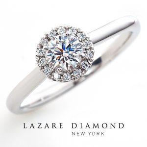 ラザールダイヤモンド 婚約指輪 LD806PRD
