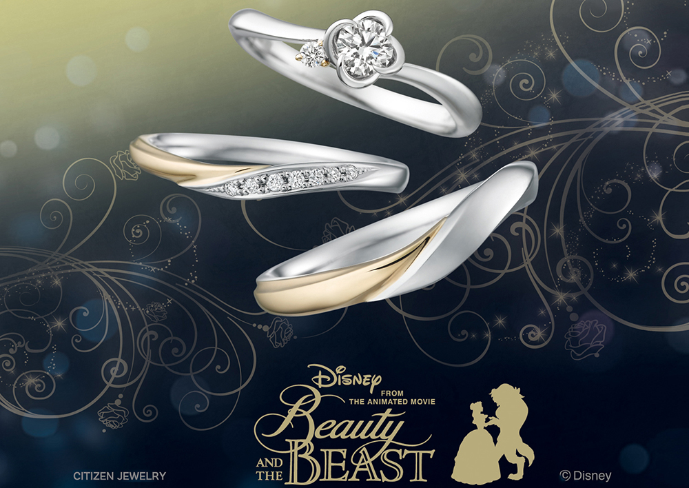 ディズニー 美女と野獣 – Disney Beauty AND THE BEAST