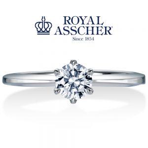 ロイヤルアッシャーダイヤモンド 婚約指輪 ERA809