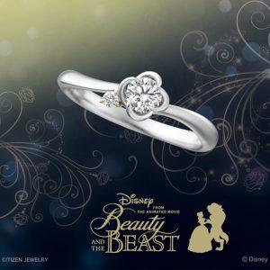 ディズニー「美女と野獣」 プレジャー・イン・ラブ 婚約指輪(2017期間数量限定モデル)