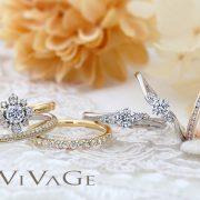 """ふたりで紡ぐ""""VIVAGE/ヴィヴァージュ""""おすすめ婚約指輪&結婚指輪のご紹介【ブライダルリングのJKPlanet】"""
