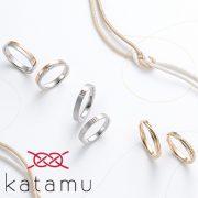 katamu(カタム)×JKPlanetのコラボマリッジリング発売開始!【結婚指輪のセレクトショップJKプラネット】
