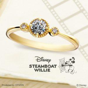 コベデット エンゲージリング【Disney STEAMBOAT WILLIE】